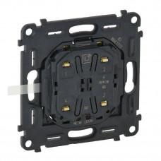 Valena INMatic MyHome Play Zigbee. Радиоуправляющее устройство - 4-сценарный выключатель.